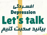 شعار سازمان جهانی بهداشت سال 2017