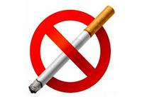 آزمون دخانیات به صورت الکترونیکی برگزار شد.