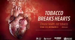 شعار روز جهانی و اسامی هفته ملی بدون دخانیات اعلام شد