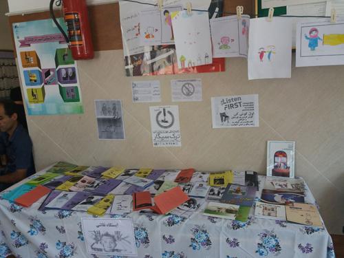 مسابقه نقاشی مرکز پامیلی