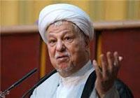 پیام تسلیت سرپرست شبکه درپی درگذشت آیت الله رفسنجانی