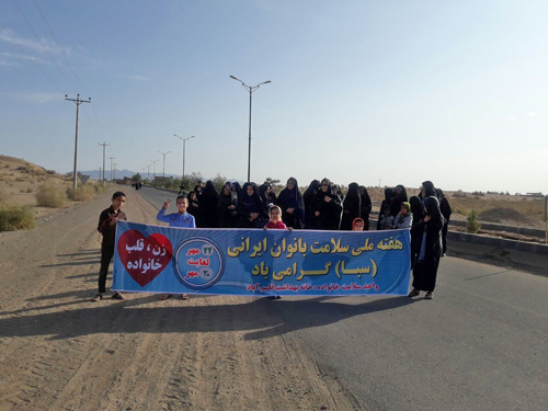 پیاده روی روز زنان قاسم آباد