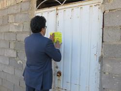 پلمپ یک واحد صنفی تولید سنتی آرد به علت عدم رعایت مقررات بهداشتی