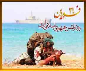 پیام تبریک سرپرست شبکه به مناسبت روز ارتش